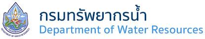 Logo DWR